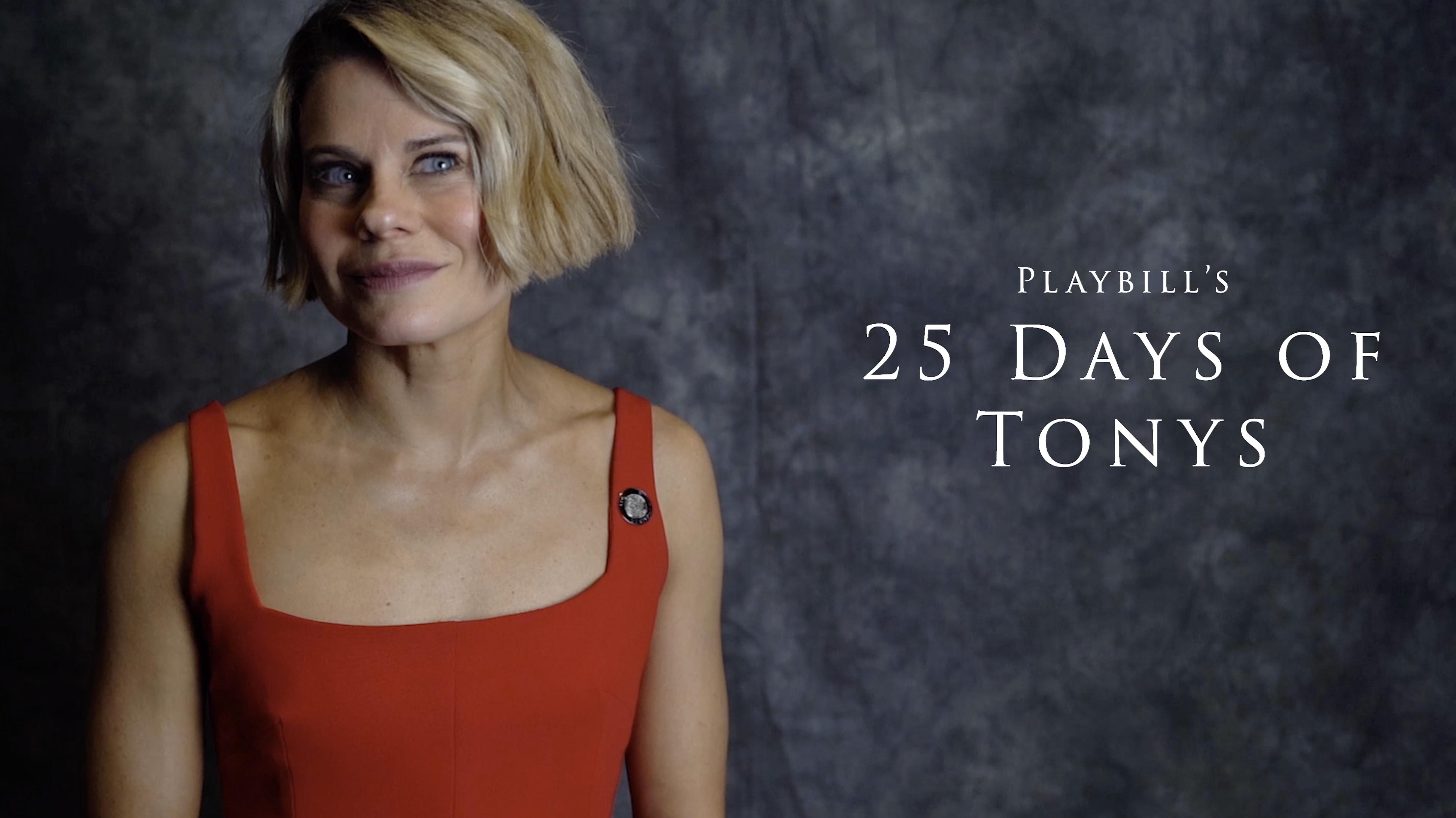 25 Days of Tonys: To Kill a Mockingbird's Celia Keenan-Bolger
